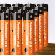 Doublepow 倍量 5号/7号 碳性电池 20粒6.9元包邮(需用券)