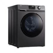Haier 海尔 EG100MATE2S 滚筒洗衣机 10kg 银色1999元