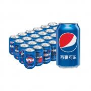 88VIP:pepsi 百事 可乐原味碳酸汽水 330ml*24罐*2件61.31元包邮(30.66元/件)