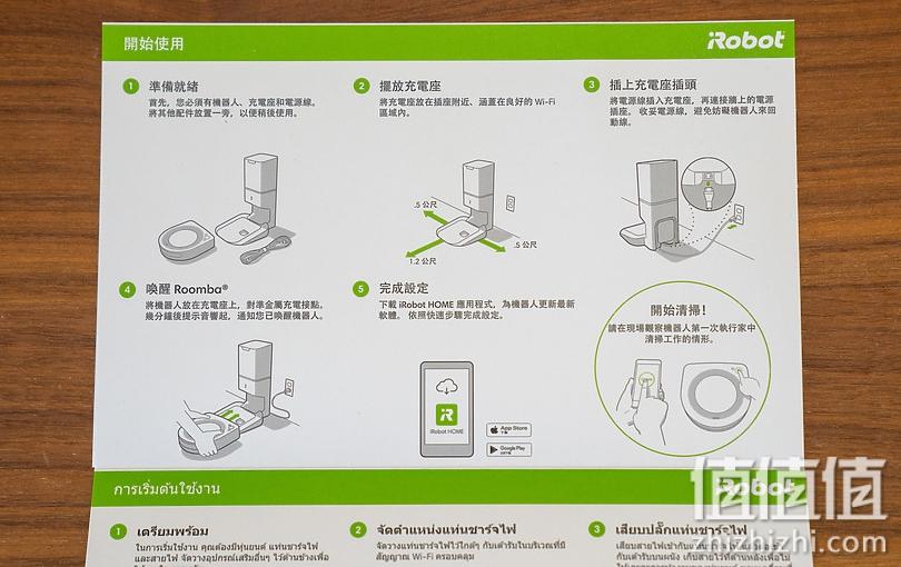 iRobot Roomba S9+扫地机器人开箱:解放双手的懒人福音!